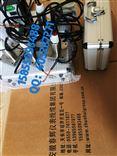 ST-2G-A04-B02-C05振动速度传感器ST-2G-A04-B02-C05振动速度传感器
