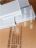 RDXZ型轴振动监视仪与DWQZ型电涡流传感器配套RDXZ型轴振动监视仪:与DWQZ电涡流传感器配套