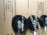 JX73LS一体化低频振动变送器JX73LS一体化低频振动变送器