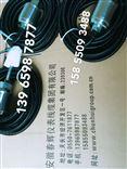 MLV-9200W, MLV-9200/16699,MLV-MLV-9200W, MLV-9200/16699,MLV-9200S振动速度传感器