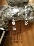 CD-21T、CD-21、CD-21D、CD-21系列传感器CD-21T、CD-21、CD-21D、CD-21系列振动磁电式速度传感器