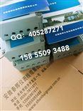 VB-Z310/310A位移/差胀信号变送器、VB-Z轴位移VB-Z310/310A位移/差胀信号变送器VB-Z310-1-AA-08、VB-Z轴位移监测仪