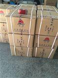 电涡流传感器SYSE08-01-060-03-01-018mm电涡流传感器SYSE08-01-060-03-01-01-01