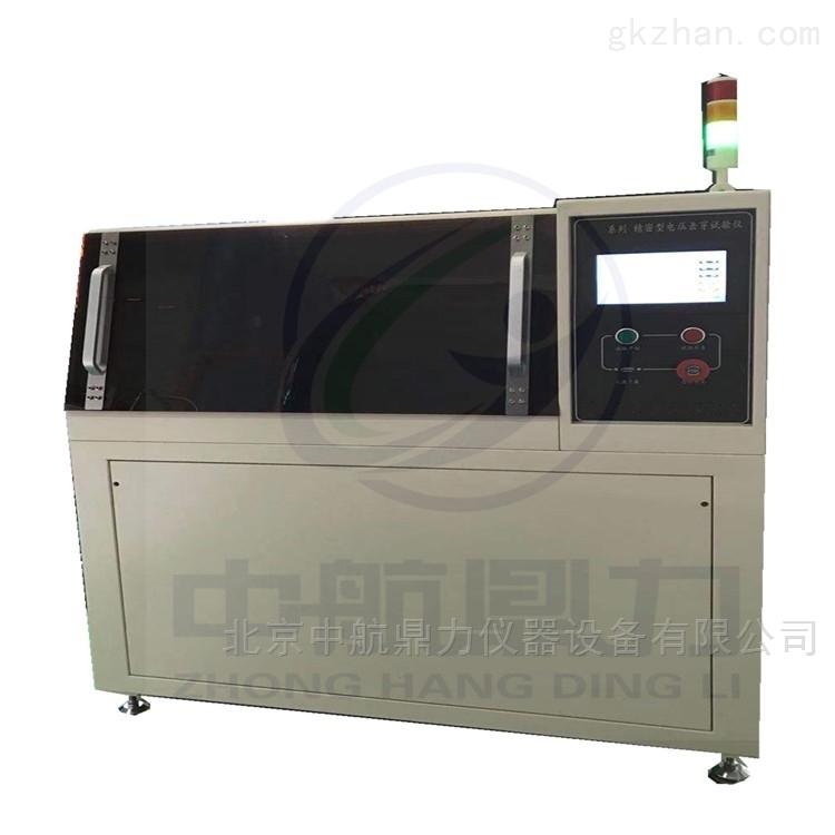 橡胶薄膜电压击穿测量装置