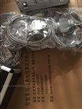 SG-2F、SDJ-SG-2Y、SG-2FBSG-2F、SDJ-SG-2Y、SG-2FB振动传感器