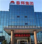 SZC-04SA,SZC-KY5,SZC-03A上海东华大学信息学院:SZC-04SA,SZC-KY5,SZC-03A,SZC-KYPN
