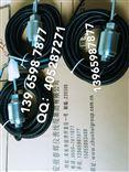 KR939SB3三参数组合探头KR939SB3三参数组合(油位-温度-振动组合)探头