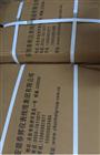 VB-Z410/VB-Z440/VB-Z470/ VRS2000A7/XHF-201/WB-858