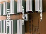 SQSC-485转速监控仪表SQSC-485
