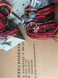 压力开关AR801-1G1DC15B、AR801AR801-1G1DC15B、AR801、AR801K电子式压力控制器