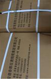 XH-S2,XH-S3危急遮断转速保护仪XH-S2,XH-S3危急遮断转速保护仪