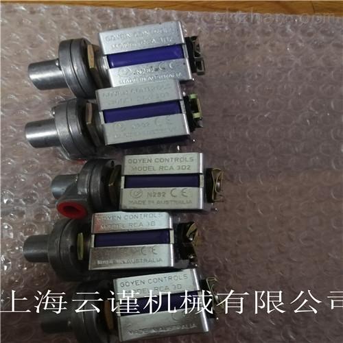 GOYEN电磁阀线圈 W18-VA41/32