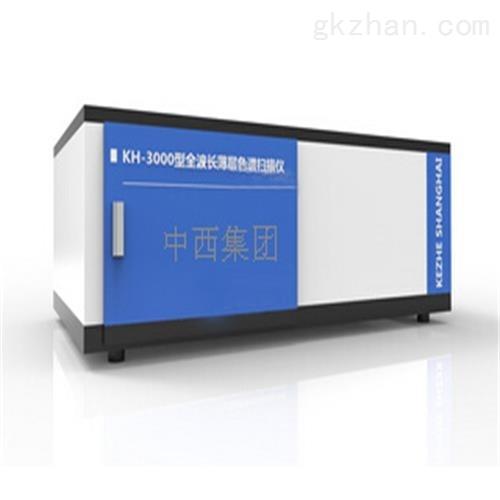 全波长薄层色谱扫描仪 仪表