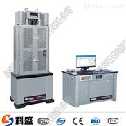 WAW-D微机控制电液伺服拉力试验机(六柱)