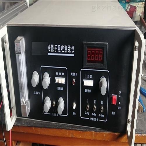 测汞仪 仪表