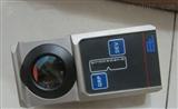 E+L反射板