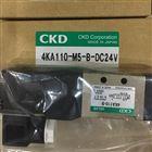 经济实惠:日本CKD2位单电控电磁阀