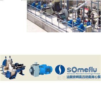 宏浩供应法国进口Someflu磁力泵