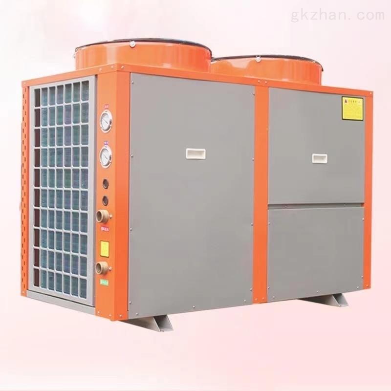 高温型热泵