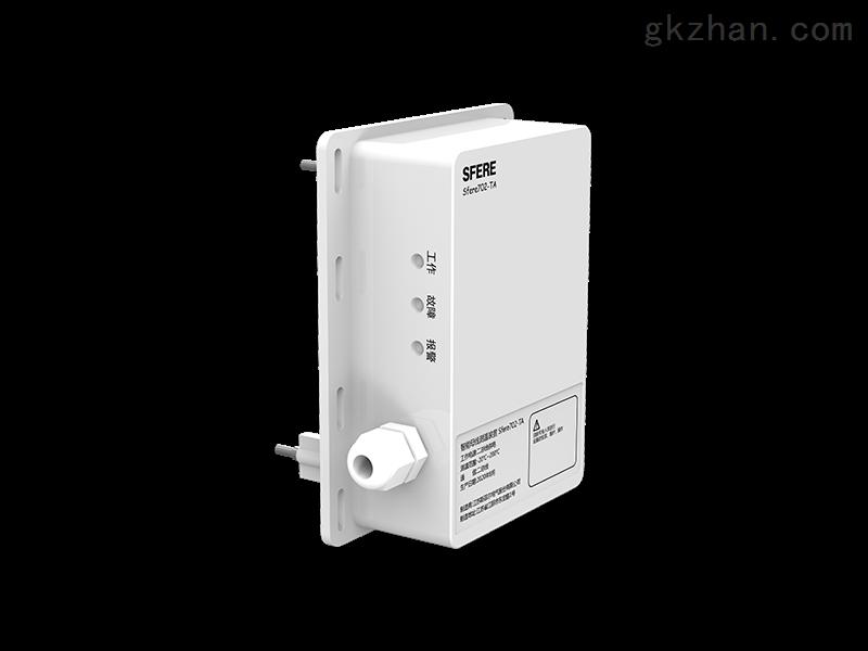 智能母线槽温度监控系统Sfere702