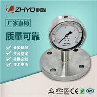 PT124Y-624供应朝辉法兰式防振隔膜压力表