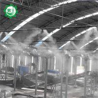 煤礦煤倉降塵噴淋系統