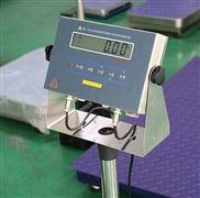 宏力XK3101EX本安型防爆仪表称重显示器防爆电子秤DE001防爆电池 防爆秤防爆电子秤防爆电子台秤30公斤50公斤