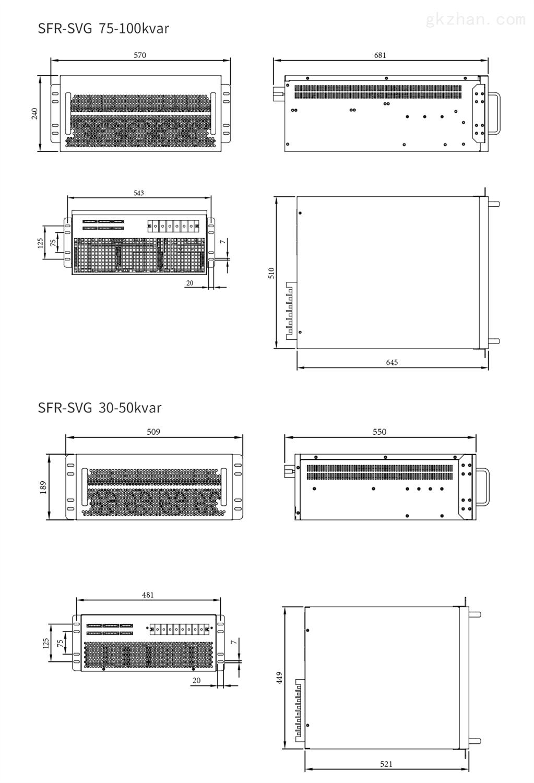 SVG-尺寸图.jpg