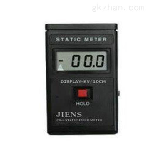 静电场测试仪 仪表