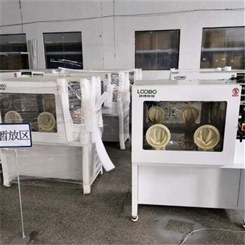LB-800FAC全自动恒温恒湿称重系统厂家