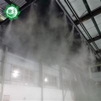 拌合站霧化除塵設備