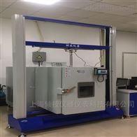 QJ211B-50KN塑料弯曲蠕变试验机