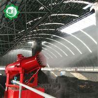 料场降尘用大型雾炮机