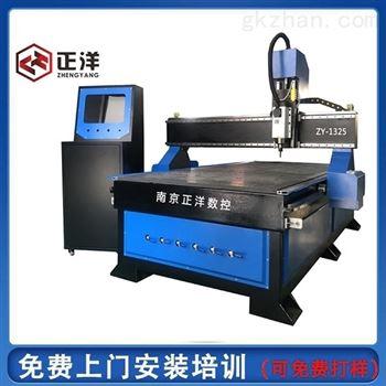 正洋数控CNC雕刻机