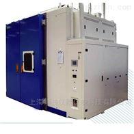 QJBZHR步入式恒温恒湿试验箱