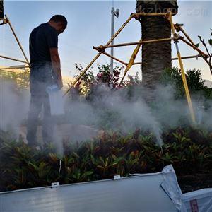 PC-550PG景观人工造雾工程设计
