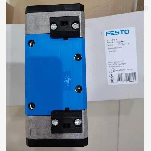 报价快;FESTO标准气控阀151846