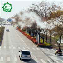 路燈噴霧一體化設備