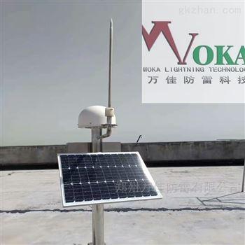 雷电预警系统大气电场仪30km内雷电监测报警