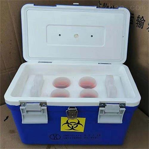 生物运输箱 仪表