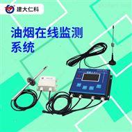 RS-LB-100建大仁科 油烟监测系统