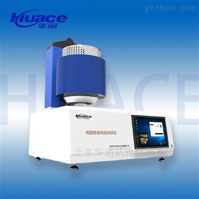 HEST-800G华测-高温绝缘电阻测试仪