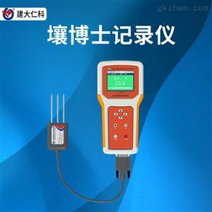 RS-TRREC-N01-1建大仁科 壤博士记录仪 土壤传感器