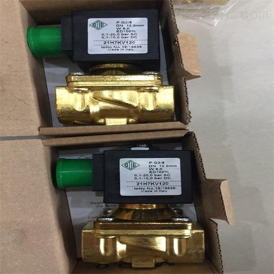 意大利ODE两位三通电磁阀黄铜31A3GV10-U