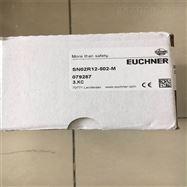 NM11RBA-MC2069搜索资料:EUCHNER安全开关,095373
