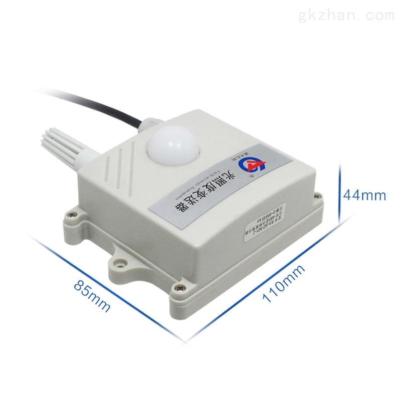 建大仁科 光照度传感器变送器