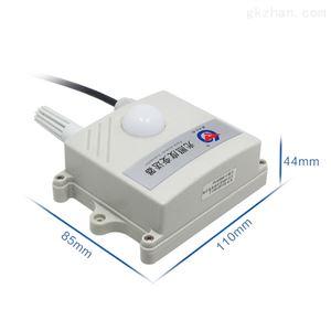 RS-GZ-*-2-*建大仁科 光照度传感器变送器