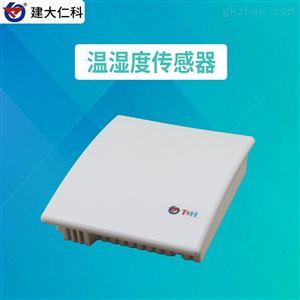 RS-WS-*-5建大仁科 工业温湿度变送器壁挂式