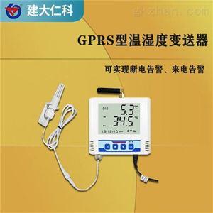 RS-WS-GPRS/4G-6建大仁科 GPRS温湿度记录仪 冷链监控变送器