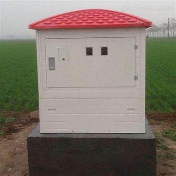 一体化玻璃钢智能机井房云物联灌溉控制器